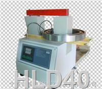 HLD40快速轴承加热器 新款加热器HLD40厂家热卖