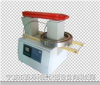 HLD50轴承加热器  感应加热器HLD现货报价