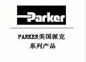 美国派克parker阀门中国营销处
