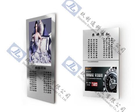 17.3寸粘贴超薄电梯内专用广告机