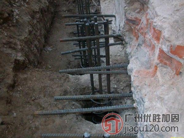 厂房基础加固-地基基础补强-厂房基础加固施工-广州加固公司