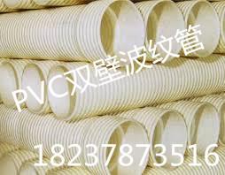 许昌PVC双壁波纹管专业生产定做厂家