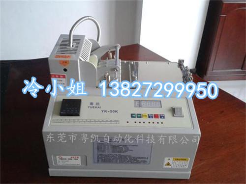 提花织带热切机低价 丝绒带微电脑热熔断机