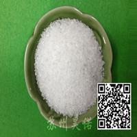 昆山水处理剂聚丙烯酰胺生产厂家