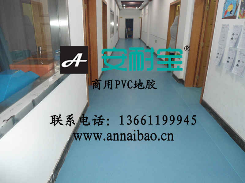 活动室专用环保胶垫,走廊专用地胶材料,楼梯踏步批发