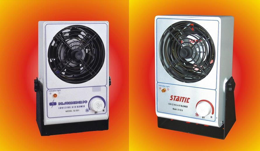 SL-001斯莱德/斯蒂克品牌除静电离子风机最低价