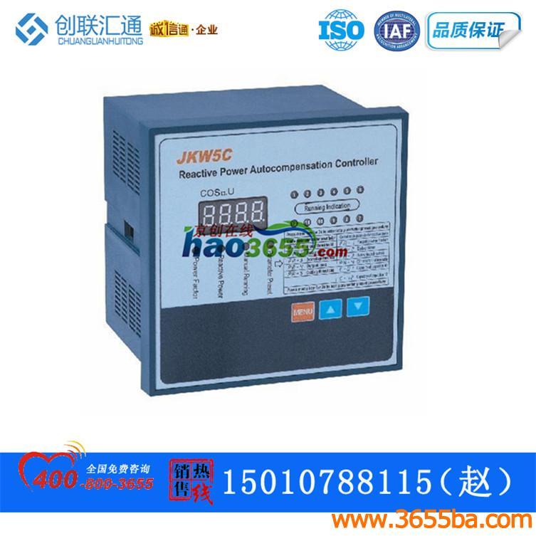 ANR6/12型高性能快投式无功补偿控制器