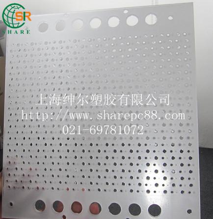 透明5mm聚碳酸酯耐力板机械零部件加工