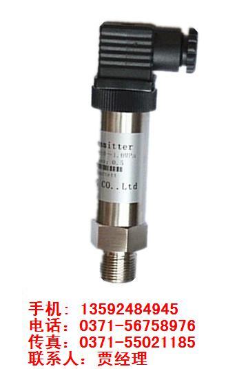 MPM489,CNG防爆压力变送器,加油站专用