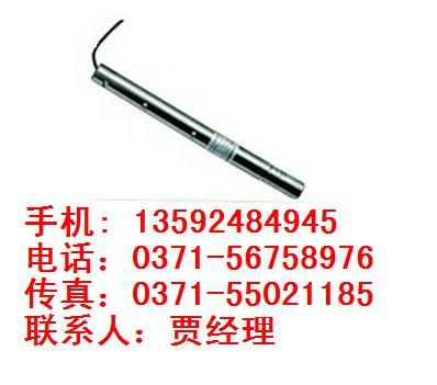 MPM4810,麦克高温液位变送器,麦克传感器