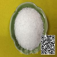 宁波净水剂聚丙烯酰胺