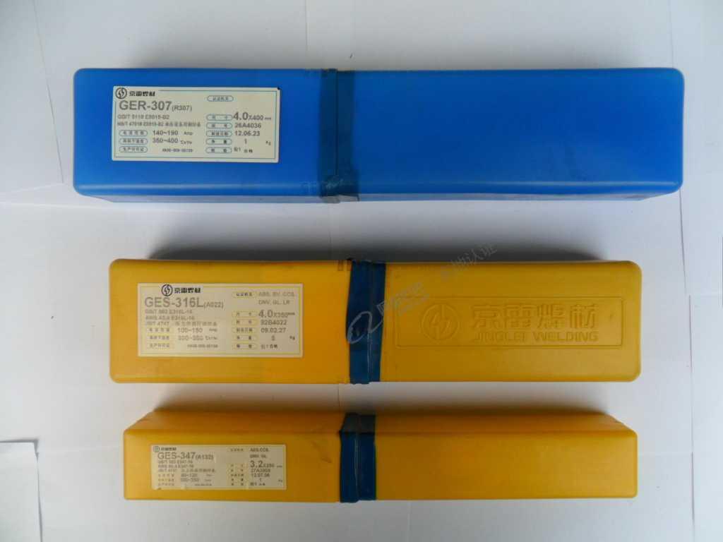 ENiCrFe-3镍基合金焊条