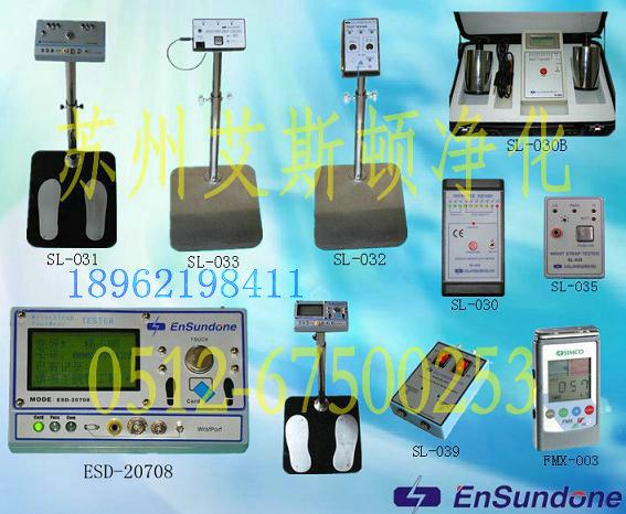 苏州昆山南京ESD-20708防静电门禁考勤系统批发价格优惠