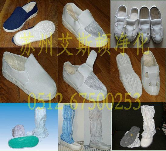 苏州东莞深圳防静电鞋导电鞋防静电四孔鞋防静电网眼鞋厂家定做