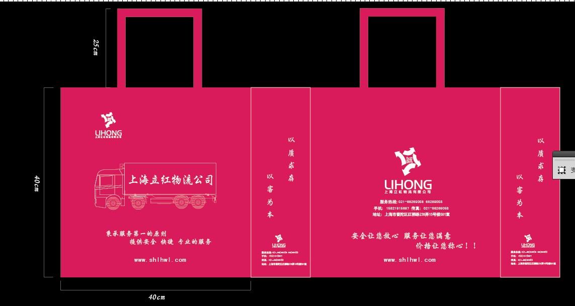 上海到太原物流公司-立红物流公司