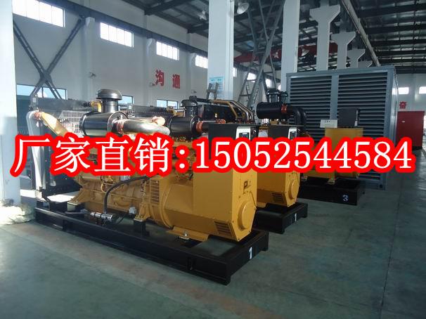 扬州厂家直销250KW上柴股份发电机组价格SC13G420D2