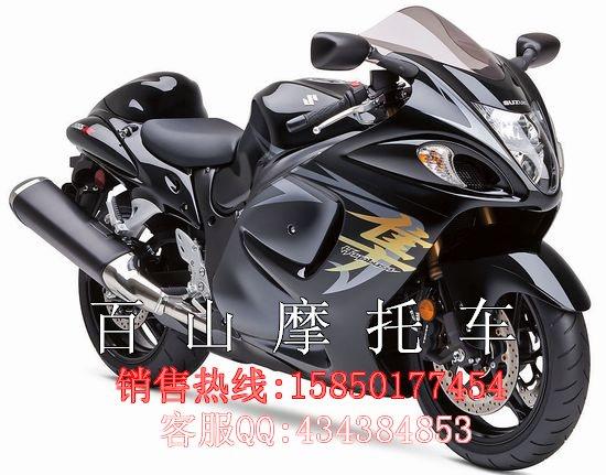 铃木gsx1300r  价格2300元