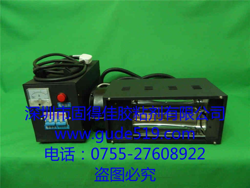 广州小型UV固化机 手提式UV固化机 1000W紫外线灯