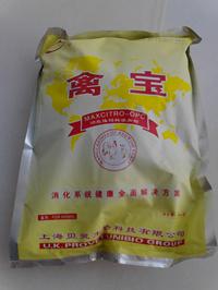 肉鸭催肥药 鸭子拉稀防治饲料添加剂禽宝