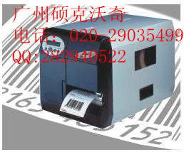 AVERY 6404系列条码机节省碳带