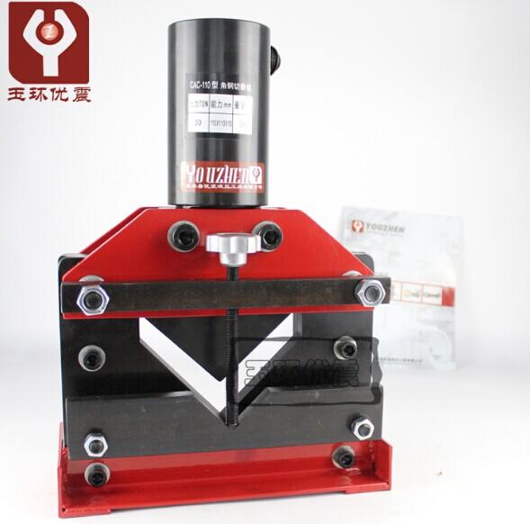 电动角铁切断机 CAC-110