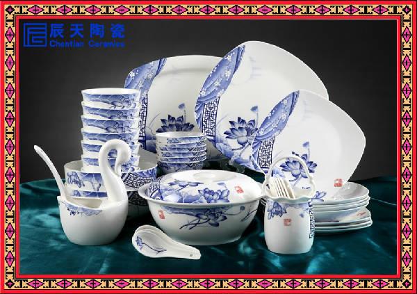 骨质瓷餐具 景德镇陶瓷餐具礼品 粉彩陶瓷餐具