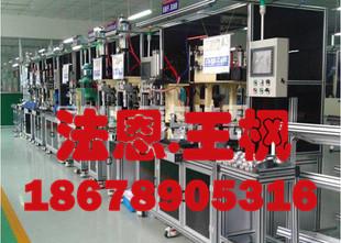 山东汽车仪表盘装配检测生产线