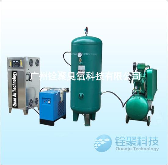 供应铨聚中水回用臭氧发生器