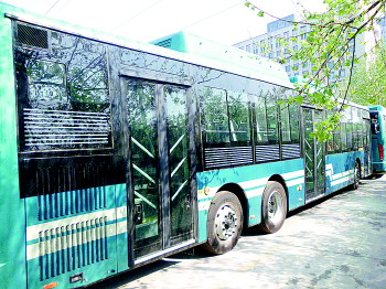 济南公交车身公告怎么做 电话