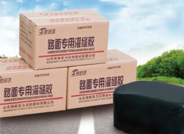 滨州博兴县沥青路面灌缝胶,路面裂缝修补神器