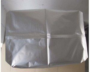 衢州铝箔袋|衢州真空袋|衢州屏蔽袋