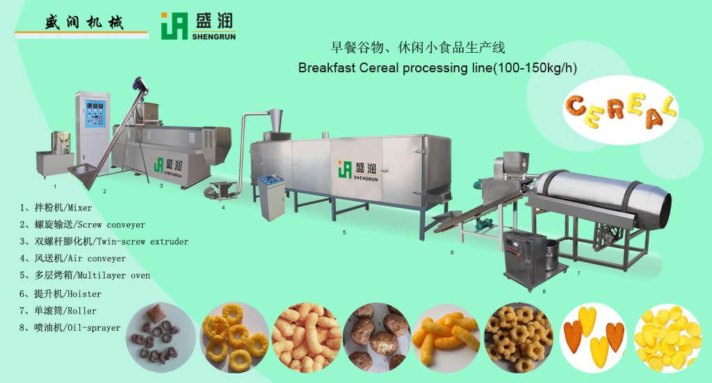 食品膨化机械生产线