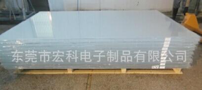 PC扩散片 扩散板 双面磨砂透光率高 膜切加工