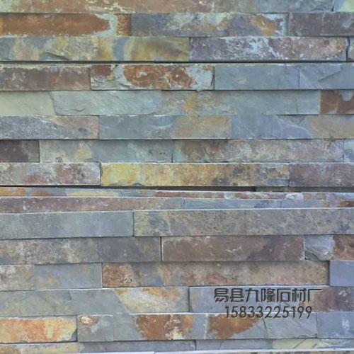 板岩文化石直销价格-保定板岩文化石