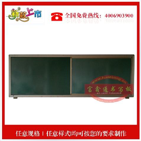 东莞教学黑板X特定黑板X处实效功