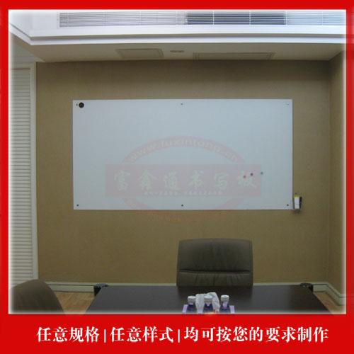 揭阳玻璃白板X广州磁性白板X蔓草难除