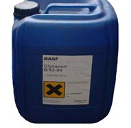 巴斯夫BASF防锈剂G93-94防腐剂