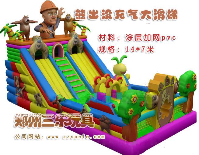 河北秦皇岛熊出没充气大滑梯 儿童滑梯哪里有卖的
