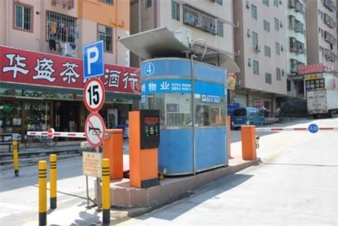 雅安停车场起降杆停车场设备/蓝牙收费系统/停车场系统制造