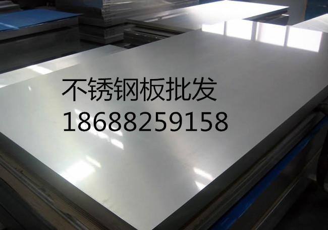 不锈钢屏风|不锈钢镜面板|316L不锈钢镜面板