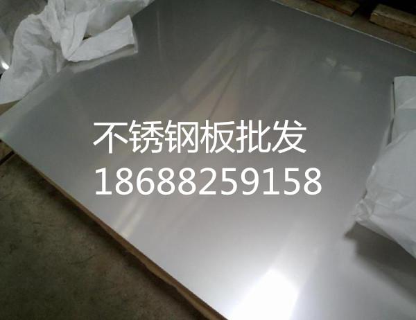 316L不锈钢板/316L不锈钢镜面板/卫生级不锈钢管