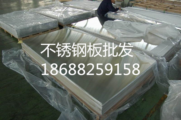 316L不锈钢板厂家,316L不锈钢价格,上海不锈钢锥形管