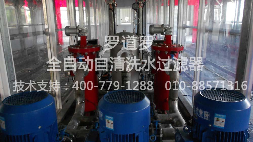 北京压差过滤器生产供应商:供应压差过滤器