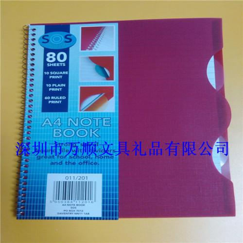 生活印记上翻线圈本 仿皮横线白纸日记本 定制A4加厚笔记本