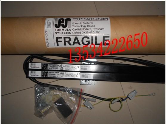 日立电梯光幕fcu0647cn02/fcu0647rx/fcu0