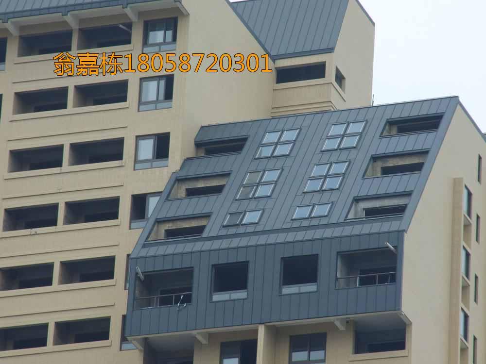 25-330钛锌板金属屋面板