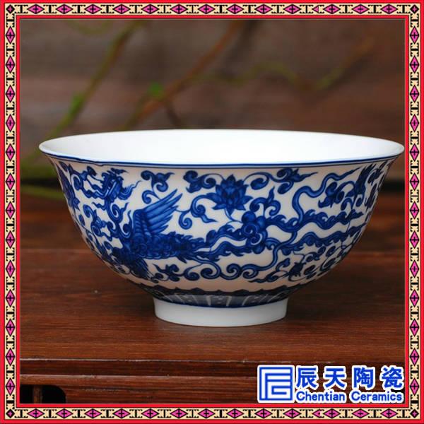 手绘陶瓷寿碗 批发陶瓷寿碗定 青花瓷寿碗
