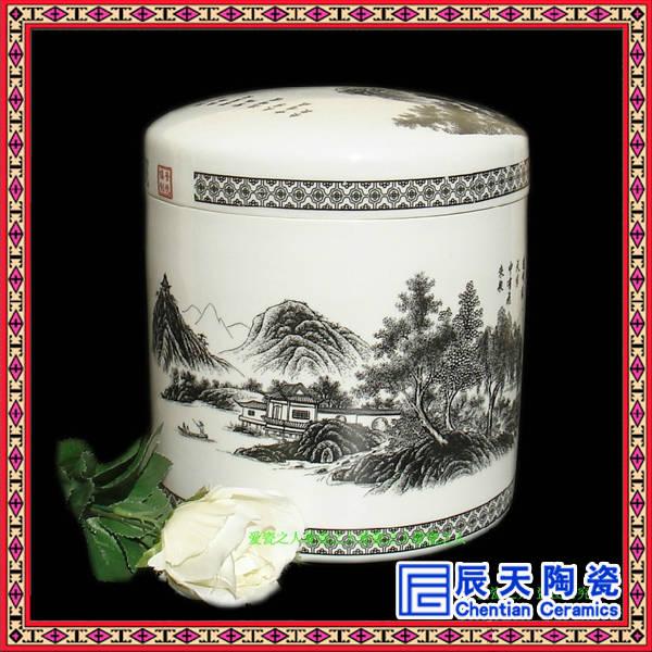 雕刻陶瓷骨灰盒 手绘青花陶瓷骨灰盒 陶瓷骨灰盒