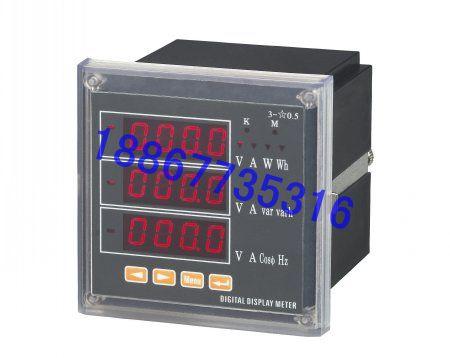 数显表GEC2070三相电流 电压 有功 无功 视在功率 功率因