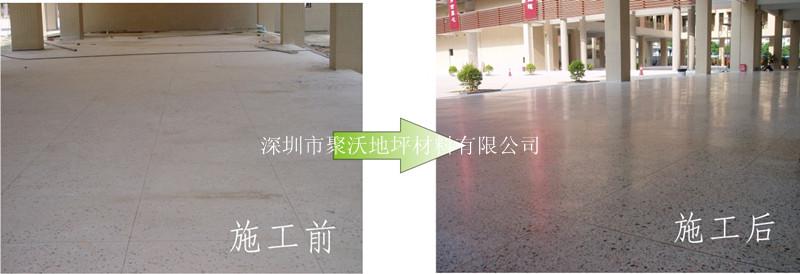 供应深圳聚沃JW-G01A三组份水泥渗透剂